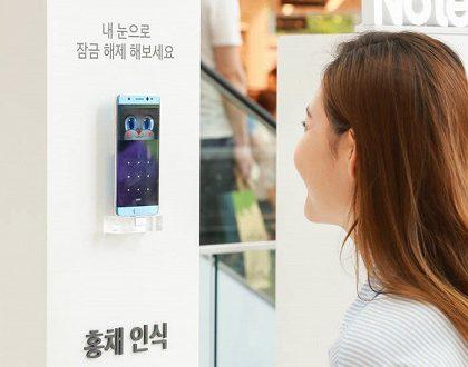 Samsung лишит смартфон Galaxy S10 одной из главных особенностей своих флагманов