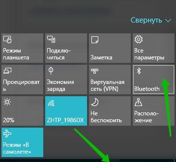 Проецирование Windows 10 как подключить второй экран