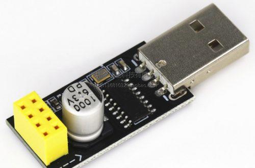 Отправка погодных данных на Народный Мониторинг, ламерский обзор модуля ESP-01+DHT11 (ESP8266)