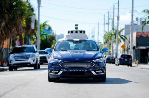 Ford будет продвигать самоуправляемые автомобили не на потребительском рынке, а на рынке транспортных услуг