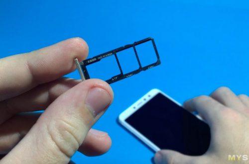 Xiaomi Redmi S2 - недорогой, но приятный