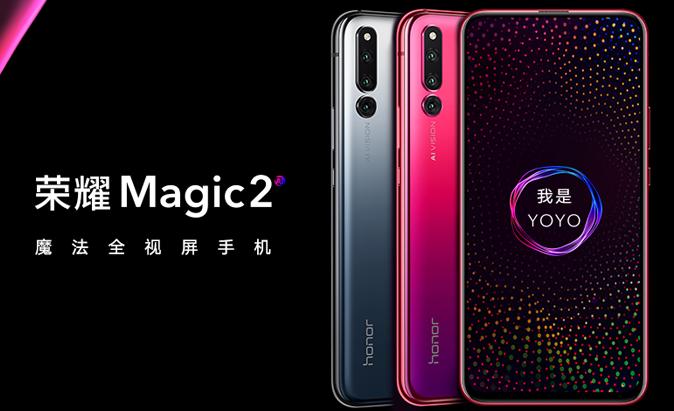 Смартфон Honor Magic 2 может управлять машиной без помощи людей