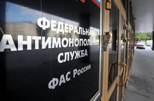 Хакеры хотели взломать почту Федеральной антимонопольной службы России
