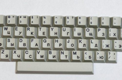 Клавиши с русскими буквами для механической клавиатуры