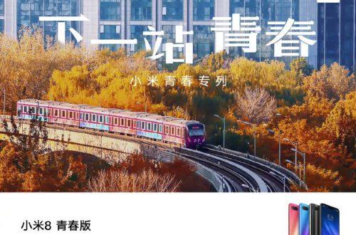 Xiaomi анонсировала новую версию смартфона Mi 8 Lite: 4 ГБ ОЗУ и 128 ГБ флэш-памяти