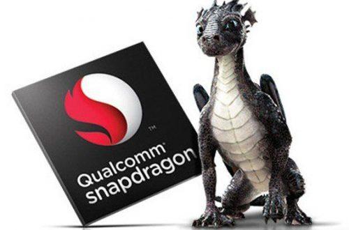 Новые подробности о SoC Snapdragon 6150 и 7150, старшая поддерживает камеры суммарным разрешением 45 Мп