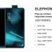 OnePlus начала продажи своего первого смартфона в градиентом окрасе