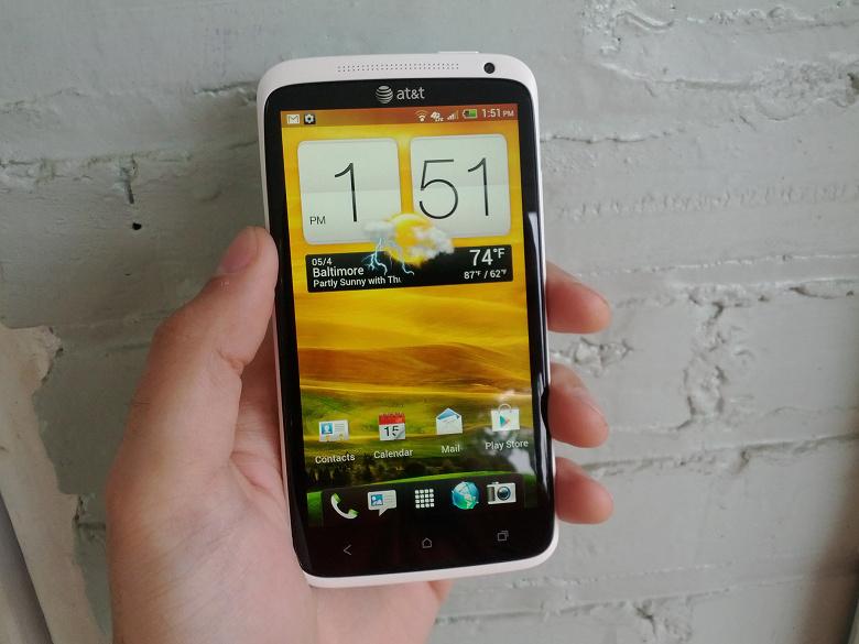 Смартфона HTC U13 не будет. Вместо него выйдет среднебюджетная модель и «что-то ещё»