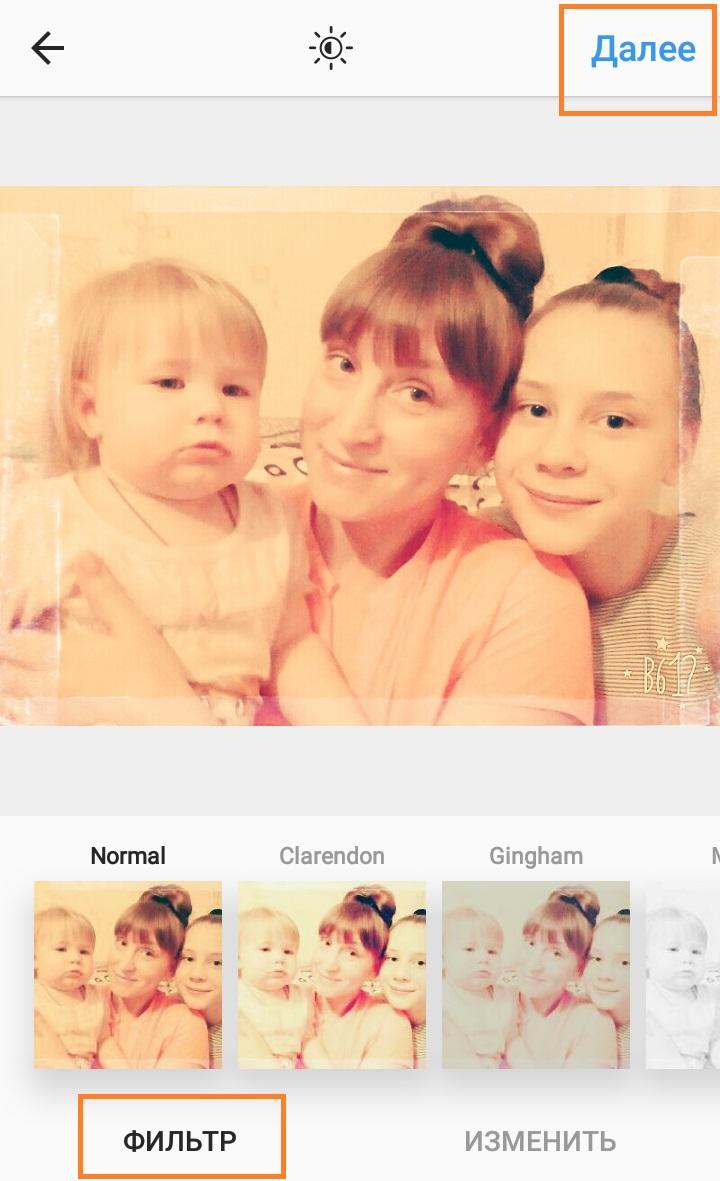 фильтр фото инстаграм