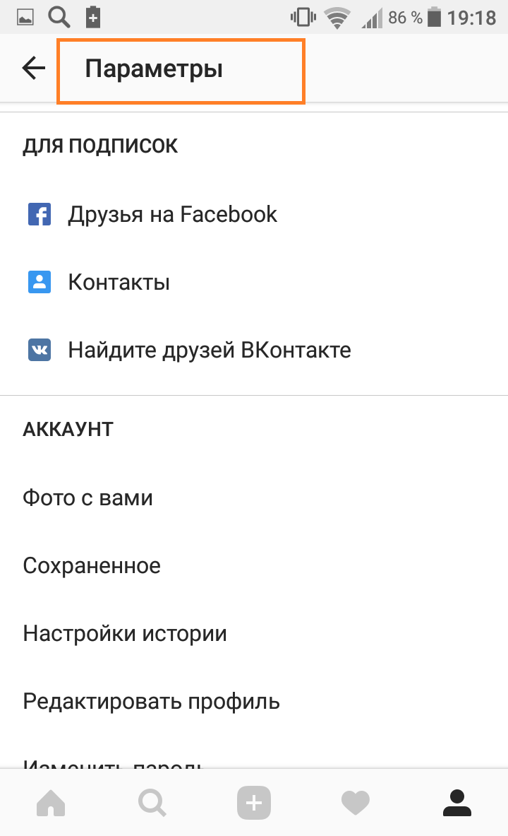 параметры instagram