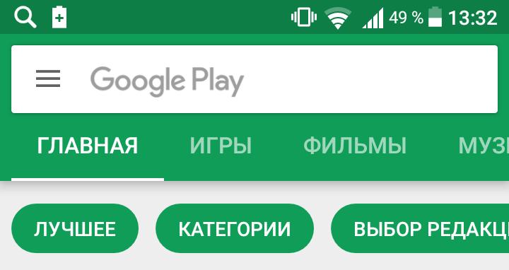 google play андроид