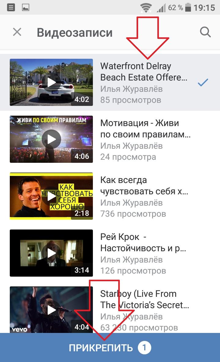 видео приложение вк