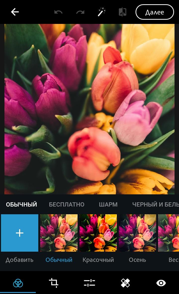 адобе фотошоп андроид