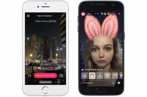 «ВКонтакте» сделала мобильные трансляции намного удобнее и добавила маски