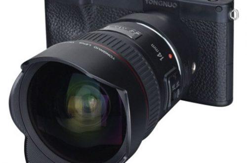 Yongnuo YN450 — камера со сменным объективом, похожая на смартфон