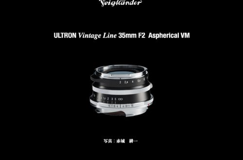 Объектив Voigtlander ULTRON Vintage Line 35mm F2 Aspherical VM тоже оформлен в ретро-стиле