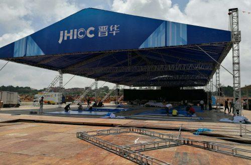 Fujian Jinhua отвергает обвинения в краже коммерческих секретов у Micron Technology