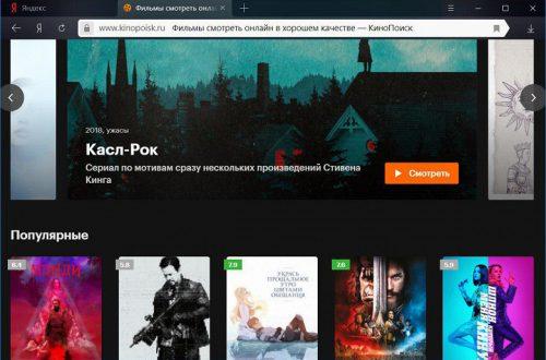 Яндекс.Браузер получил темную тему и новый дизайн вкладок