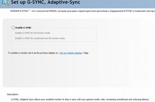 Nvidia проговорилась о намерении добавить поддержку VESA Adaptive-Sync