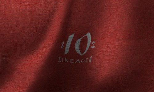 Как отмечали 10 лет Lineage 2 в России
