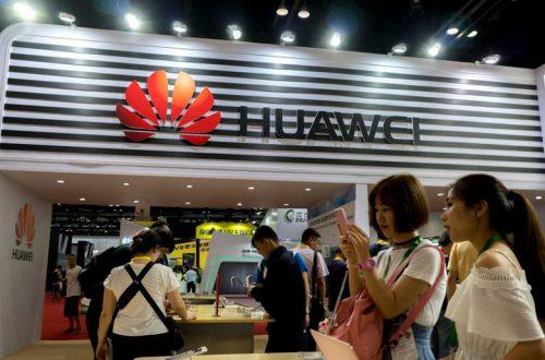 Выручка Huawei по итогам года превысит 100 млрд долларов