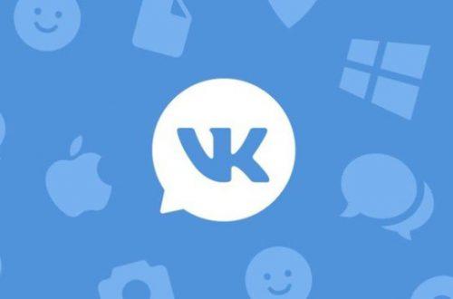 «ВКонтакте» опубликовал самые обсуждаемые игры уходящего года