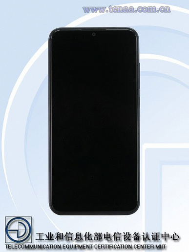 Xiaomi Redmi 7 сертифицирован в Китае: до 6 ГБ ОЗУ и до 128 ГБ флэш-памяти, сдвоенная камера и восьмиядерный CPU частотой 2,3 ГГц