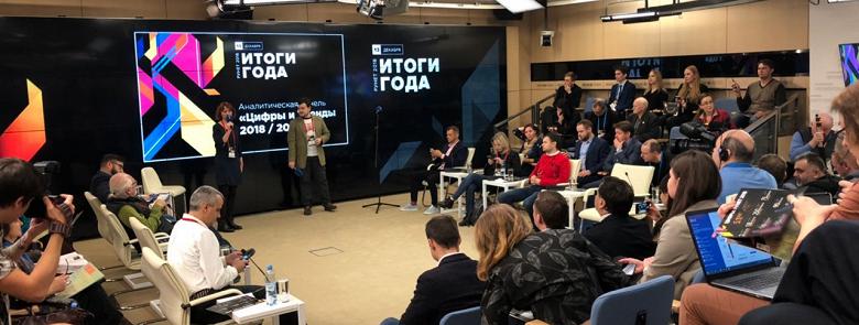 Аудитория Рунета составляет 90 млн человек