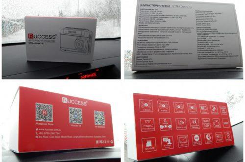 Ruccess STR-LD300G - радар-детектор, видеорегистратор, GPS... в одном корпусе