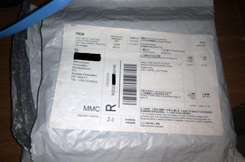 Обзор Eekoo SSD 240 Gb. Ссд на 240 Гб за 1411 рублей - это вообще законно?