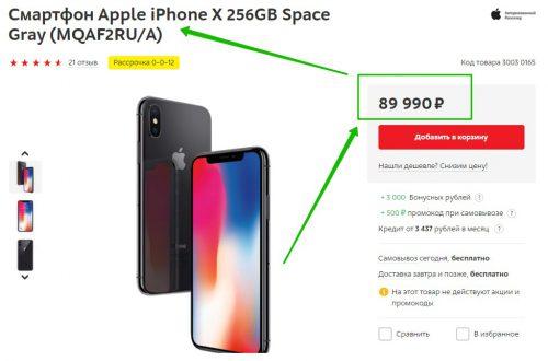 Как выбрать качественный смартфон 2018