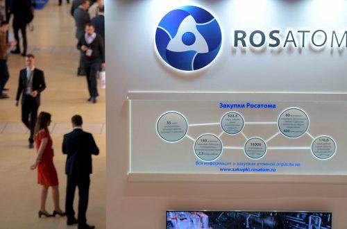 Росатом открыл интернет-магазин