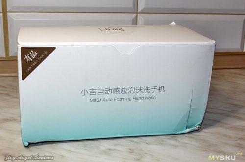 Автоматический дозатор жидкого мыла от Xiaomi. Сяомимания часть 2.