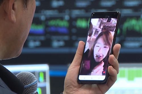 Фото дня: смартфон Samsung, который компания использует для тестирования сетей 5G