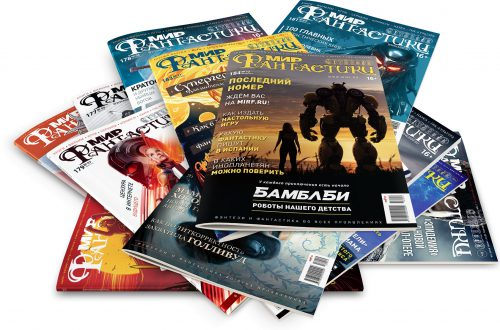 Крауд-кампания «Мир фантастики» собрала стартовую сумму за 1 час