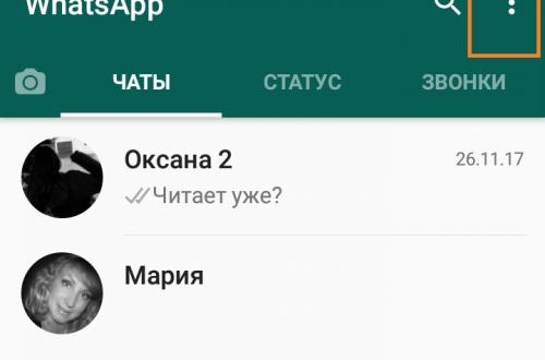 Как создать группу в ватсапе WhatsApp