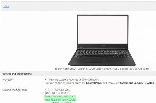 Lenovo подтверждает скорый выпуск серии мобильных 3D-карт Nvidia GeForce GTX 11