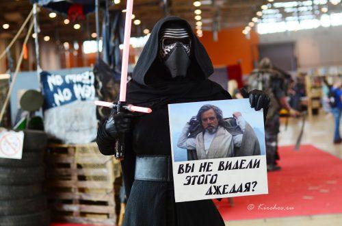 В Москве пройдет фестиваль гик-культуры Moscow Comic Convention