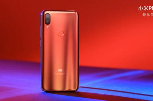 Фотогалерея дня: смартфон Xiaomi Mi Play в разных градиентных окрасах