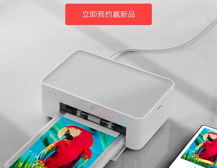 Xiaomi представила компактный фотопринтер