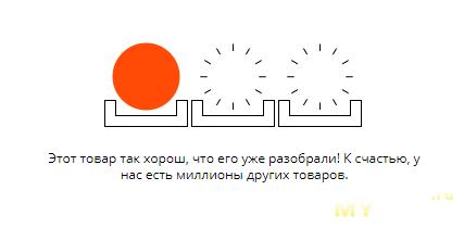 Фонарь яйца или сердечко. Соответственно для циников или романтиков.)))