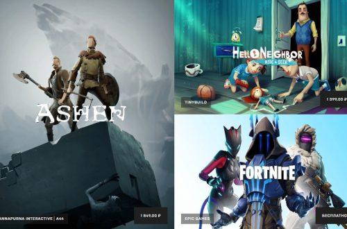 Epic Games Store: что там есть, что будет, и бесплатные игры