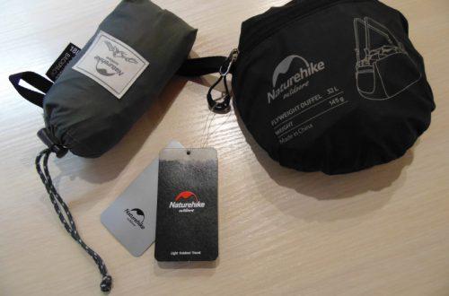 Сверхлёгкая складная дорожная сумка Naturehike NH17F010