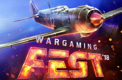 До WG Fest 2018 осталось совсем чуть-чуть. Wargaming рассказала, чем порадует гостей