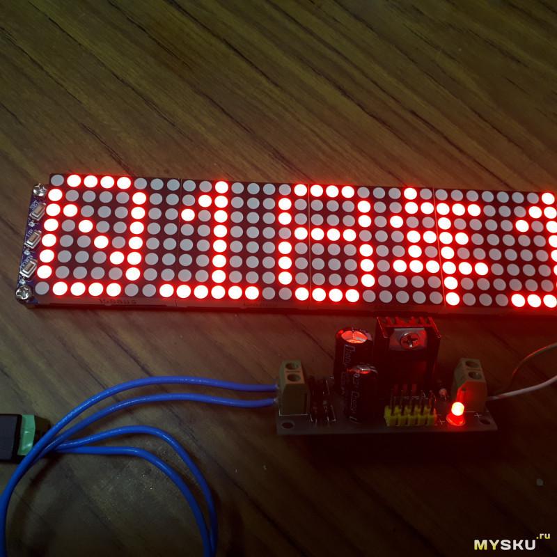 Часы на светодиодных матрицах JY-MCU-3208 от WiseLord с www.radiokot.ru