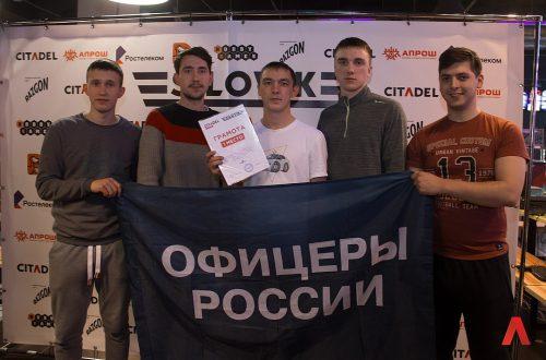 Уральские сотрудники ФСИН сразились на турнире по CS:GO