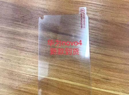 Фото защитного стекла для Huawei Nova 4 подтверждает наличие нестандартной фронтальной камеры