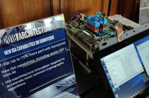 По утверждению Intel, процессорное ядро Sunnycove обеспечивает прирост производительности до 75%