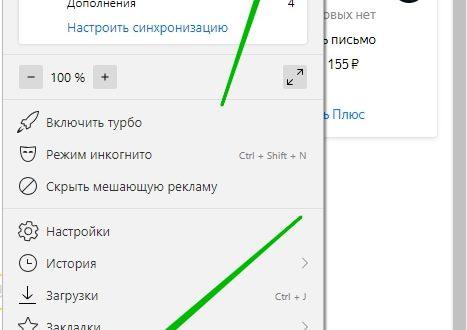 Как удалить пароль ВК в Яндексе браузере