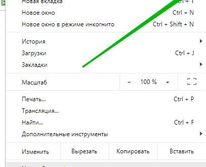 Как отключить аппаратное ускорение в браузере Windows 10